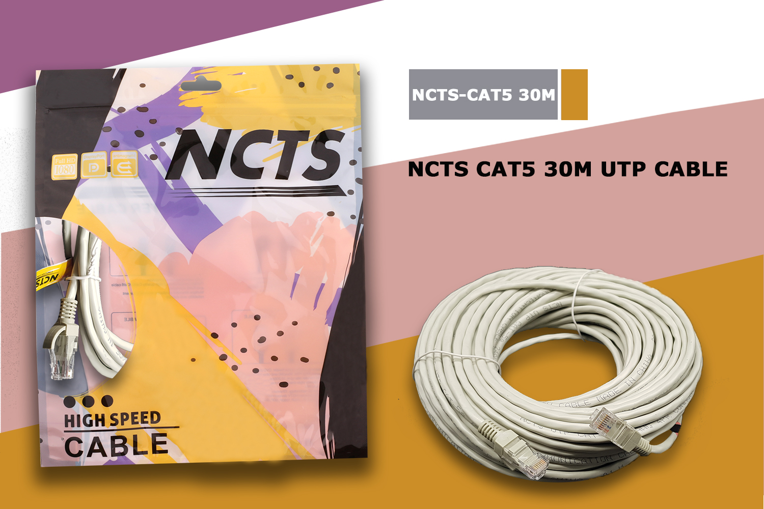 NCTS CAT5 UTP 30M,24AWG 4PR,7*8*0.12mm CCA